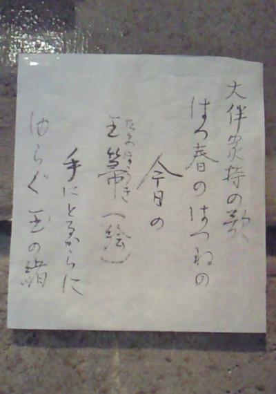 201001291328001_3