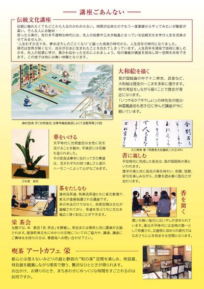 Morimura_museum2