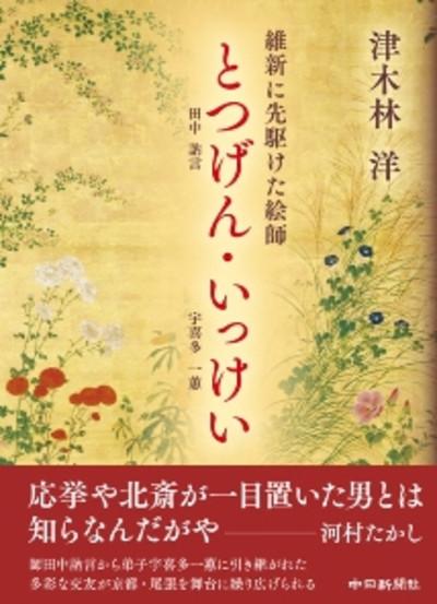 Book2016111101_chu